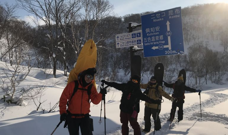 Hiking Niseko Past Road Sign 2